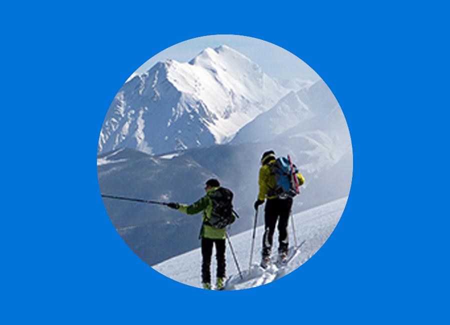 sezione scialpinismo